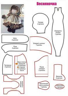 Ragdoll pattern / 1/RETIRADO DA NET