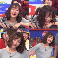 Female Stars, Japan Girl, Face Hair, Japanese Beauty, Ulzzang Girl, Girl Crushes, Asian Woman, My Girl, How To Look Better