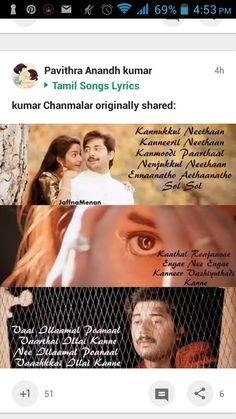 Tamil Songs Lyrics, Love Songs Lyrics, Movie Songs, Cute Love, Love Quotes, Frames, Cinema, Feelings, Reading