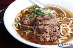 美味國民美食來了!台北5家最費工夫的牛肉麵店 | ETtoday 東森旅遊雲 | ETtoday旅遊新聞(旅遊)
