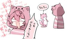 Best Funny Photos, Cute Little Drawings, Anime Drawings Sketches, Drawing Tips, Sims 4, Chibi, Kawaii, Aesthetics, Base