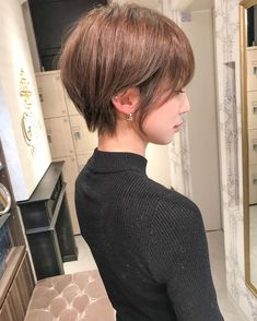The Short Pixie Cut - 58 Great Haircuts You'll See for 2019 - Hairstyles Trends Pixie Haircut Thin Hair, Short Hair Cuts, Short Hair Styles, Great Haircuts, Modern Haircuts, Short Hairstyles For Women, Hairstyles Haircuts, Best Pixie Cuts, Pin On
