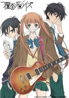 Fukumenkei Noise In love with the anime and momo ♡♡ Manga Anime, Fanarts Anime, Anime Art, Slice Of Life, Poster Anime, Anime English, Old Flame, Music Composers, Music Genre