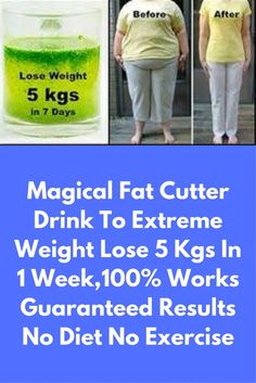 Magical Fat Cutter Drink To Extreme Weight Lose 5 Kgs In 1 Week,100% Works Guaranteed Results No Diet No Exercise Today I will share about magical fat burner drink which can quickly reduce your weight in just 5 days. This drink is very easy to prepare and it is very efficient in bringing great results. Ingredients- 1 glass water 1 teaspoon cumin seeds 1 teaspoon coriander seeds 1 teaspoon grated ginger 1 teaspoon honey Half lemon …