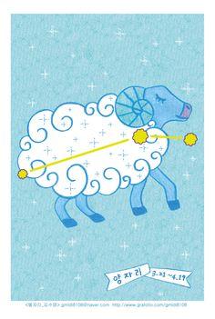 http://blog.naver.com/gmldi8108 별자리 엽서 (constellation postcard)_양자리(Aries),illust,색연필 일러스트, colored pencil, 일러스트레이션