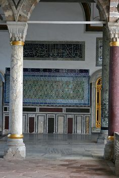 Topkapi Sarayi Palace - Istanbul