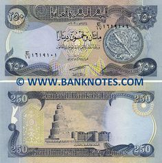 Legal Tender, Old Money, Central Bank, Main Colors, Funny Animals, Best Quotes, Vintage World Maps, Stamp, Mosque