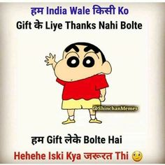 Best Friend Quotes Funny, Funny Attitude Quotes, Funny True Quotes, Good Thoughts Quotes, Jokes Quotes, Snap Quotes, Latest Funny Jokes, Funny Jokes In Hindi, Very Funny Jokes