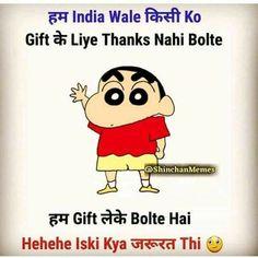 Funny English Jokes, Funny Jokes In Hindi, Funny Jokes For Kids, Funny School Jokes, Very Funny Jokes, Funny Memes About Girls, Crazy Funny Memes, Really Funny Memes, Hilarious