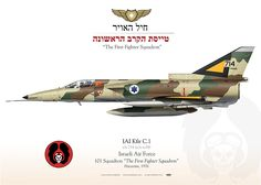"ISRAEL AIR FORCE . חיל-האוויר 101 Squadron ""The First Fighter Squadron""Hatzerim, 1976"