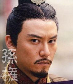 bwahaha um Jake is only this awesome in his dreams, but I can use that facial expression. Chang Chen again.