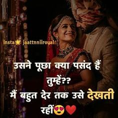Cute Love Quotes, Love Yourself Quotes, Hindi Quotes, Best Quotes, Funny Attitude Quotes, In My Feelings, Photo And Video, Motivation, Videos