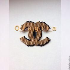Купить или заказать Брошь ' Логотип Коко Шанель' в интернет-магазине на Ярмарке Мастеров. Брошь ' Логотип Коко Шанель' выполнена из высококачественного японского бисера мияки делика . Моя авторская работа . В единственном экземпляре , на данный момент повтор невозможен !