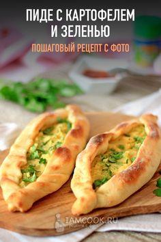 Vegetarian Fajitas, Vegetarian Recipes, Roasted Mediterranean Vegetables, Burger Side Dishes, Good Food, Yummy Food, Russian Recipes, Everyday Food, No Cook Meals