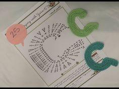 كروشيه حرف Crochet Letter G