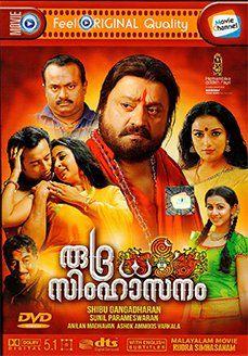 utorrent malayalam movies 2016 free download