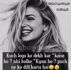 Attitude Quotes For Girls, Crazy Girl Quotes, Funny Girl Quotes, Crazy Girls, Hindi Quotes, Me Quotes, Weird Quotes, Motivational Quotes, Inspirational Quotes