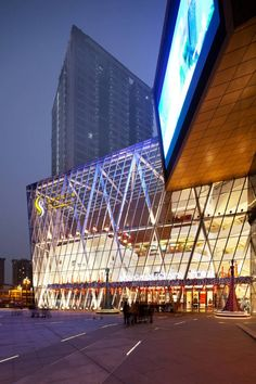 Starlight Place shopping mall in Chongqing, China by Aedas