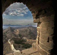 View from the Great Wall.