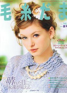 Keito dama 142 - Augusta - Picasa Web Albums
