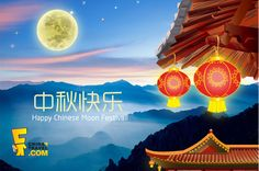 Send Free Mid-autumn Festival Greeting Cards to your friends with your best wishes. China Moon, Mid Autumn Festival, Festival Posters, China Travel, Full Moon, Projects To Try, Greeting Cards, Movie Posters, Google Search