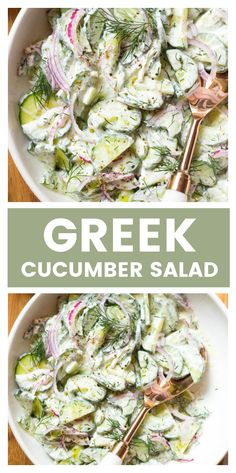 Creamy Greek cucumber salad with marinated onions, fresh dill, and Greek yogurt dressing. Creamy Greek cucumber salad with marinated onions, fresh dill, and Greek yogurt dressing. Cucumber Recipes, Salad Recipes, Vegetarian Recipes, Cooking Recipes, Healthy Recipes, Veggie Greek Recipes, Greek Yogurt Recipes, Greek Cucumber Salad, Cucumber Salad Dressing
