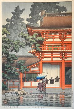 Kasuga Shrine, Nara Series: Landscape Views of Japan II - Kansai Set Kawase Hasui (Japan, Japan, April, 1933 Prints; woodcuts Color woodblock print Image: 14 x 9 in. Paper: 15 x 10 in. x cm) Anonymous gift Japanese Art Japan Illustration, Botanical Illustration, Japanese Artwork, Japanese Painting, Japanese Prints, Chinese Painting, Japan Design, Nara, Kasuga Shrine