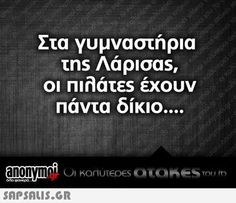 All Quotes, Jokes Quotes, True Quotes, Best Quotes, Funny Greek Quotes, Clever Quotes, Just For Laughs, True Words, Funny Moments