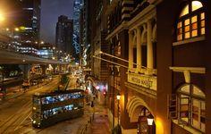 香港 hiraeth