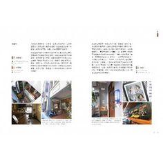 博客來-慢行台北:16條女孩最愛的散步路線