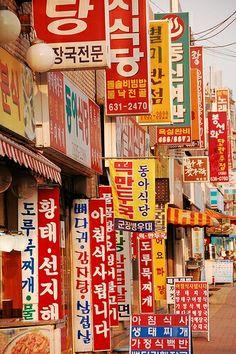 «South Korea market place». | La contaminación visual se asemeja a tanto cuento que por estos días echan las marcas en línea. Diferenciación y relevancia, éstas son algunas de las claves fundamentales para la marca. Consúltenos » http://consumosentido.wordpress.com/