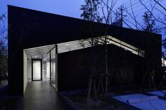 Office in Forest,© Takeshi Nakasa © Nacása & Partners Inc. Box Architecture, Modern Architecture Design, Modern House Design, Modern Houses, Visual Merchandising, Branding, Little Houses, Tiny Houses, Design Furniture