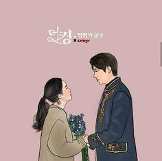 Lee Min Ho Kdrama, Kim Go Eun, Boys Over Flowers, Drama Korea, Note 8, Korean Dramas, Time Travel, Lovers Art, More Fun