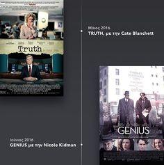 Προσεχώς  #matcinema • Και αυτό το καλοκαίρι η mat. σας προσκαλεί στις καλύτερες κινηματογραφικές πρεμιέρες μαζί με την Spentzos και Seven Films. Μείνετε συντονισμένοι για προσκλήσεις σε Facebook, Instagram και Twitter! #avantpremiere #movie #SpentzosFilm #SevenFilms #TruthMovie #CateBlanchett #GeniusMovie #NicoleKidman #staytuned #mat_events Avant Premiere, Cate Blanchett, Nicole Kidman, Fashion Show, Events, Facebook, Twitter, Instagram Posts, Party