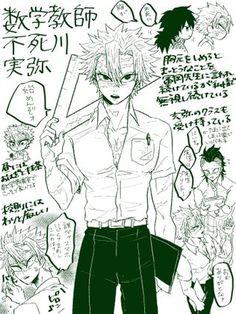 Anime Demon, Manga Anime, Anime Art, Demon Slayer, Slayer Anime, Anime Love, Anime Guys, Anime Boyfriend, Memes