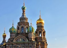 St Petersburg: Europe's Most Beautiful City - The Culture Map Old Oak Tree, Peter The Great, Summer Palace, What Lies Beneath, Baroque Architecture, Roof Styles, Most Beautiful Cities, European History, Taj Mahal
