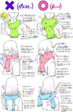 Manga Drawing Tips You guys get the idea, right? Digital Art Tutorial, Digital Painting Tutorials, Art Tutorials, Drawing Tutorials, Drawing Base, Manga Drawing, Scarf Drawing, Drawing Reference Poses, Design Reference