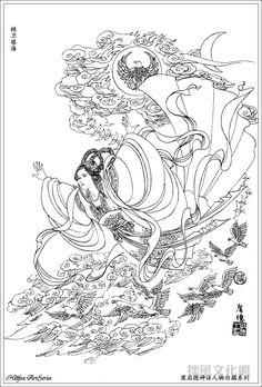 精卫填海 - mythical bird Jingwei tries to fill the ocean with stones