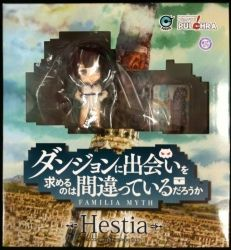 びーふる PULCHRA/ダンジョンに出会いを求めるのは間違っているだろうか ヘスティア/Hestia