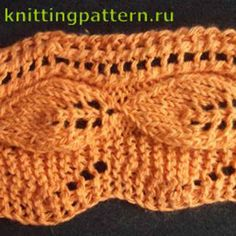 Pattern for knitting with needles A chain of leaves Lace Knitting Patterns, Knitting Stitches, Stitch Patterns, African Flowers, Crochet Hats, Chain, Leaves, Appliques, Knitting Stitch Patterns