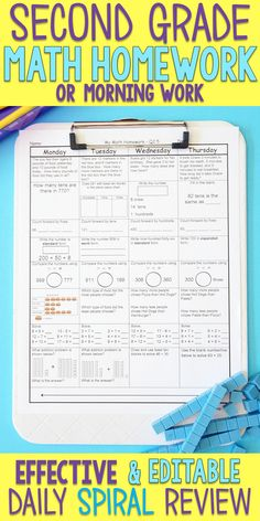 Second Grade math homework or morning work that provides a daily review of ALL 2nd grade math standards. This 2nd Grade spiral math review resource is fully EDITABLE and comes with answer keys and a pacing guide.
