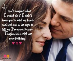 Love Messages for husband can be personal, cute, loving and utterly honest. Here's a list of the most exhaustive romantic love messages for husband. Birthday Wishes For Lover, Nice Birthday Messages, Birthday Message For Boyfriend, Birthday Quotes For Daughter, Birthday Quotes For Him, Birthday For Him, Husband Birthday, Happy Birthday, Romantic Birthday