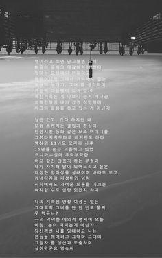 시 korean poetry