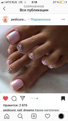 Glossy pink and silver glitter pedi nail design. Matching nails would be pretty … Glossy pink and silver glitter pedi nail design. Matching nails would be pretty too.♥️♥️♥️ Kathy Now Pretty Toe Nails, Cute Toe Nails, Fancy Nails, Love Nails, My Nails, Pink Nails, Glitter Toe Nails, Pretty Pedicures, Silver Nails
