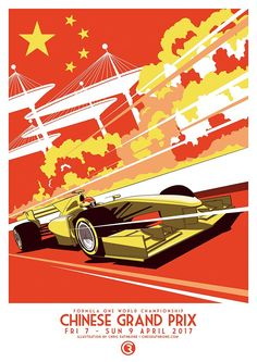 Chinese Grand Prix 2017 art by Chris Rathbone