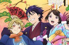 New Year specification of Anime Site - Japanese otaku news