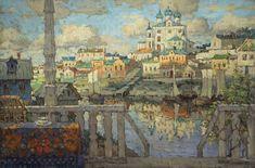 Псков, 1905 Константин Горбатов