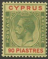 NEW in stock #Cyprus #Stamps SG 117 1924 King George V 3rd Definitives 90 #Piastres - MH (large, clean hinge mark)