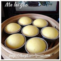 Ma La Gao / Ma Lai Gao (Chinese Steamed Sponge Cake) (马来糕) Ma Lai Gao is another type of Chinese Steamed Sponge Cake commonly served in the dim sum restaurant. It's a variant from the traditional steamed sponge cake, ji dan gao (鸡蛋糕). Steamed Cake, Steamed Buns, Chinese Cake, Chinese Food, Asian Cake, Cake Recipes, Dessert Recipes, Asian Desserts, Chinese Desserts