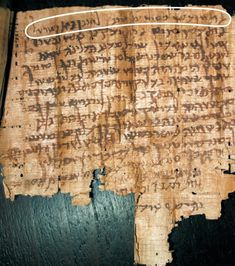 """ROSH HASHANAH commemorates the Jewish New Year. How were years recorded in the ancient world? A newly discovered document dated to """"Year 4 of the Destruction of the House of Israel"""" along with well-known epigraphic evidence reveals how Jewish conflicts with the Romans served as a chronological framework. For more, click on the link. Photo: Courtesy Yad Ben-Zvi Institute."""